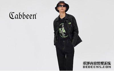 中国十大男装品牌-卡宾男装品牌时尚