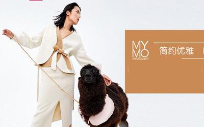 欧美女装招商加盟-MYMO女装品牌