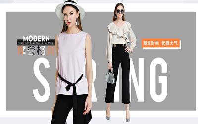 日韩女装加盟品牌-艾丽哲女装